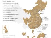 走进富力 更懂品质芯城 ——暨广州富力品牌之旅