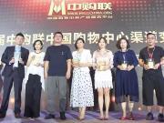 创新经营   泰禾影城荣获跨界融合新价值奖