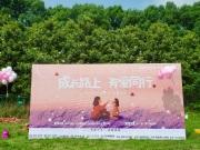 """成长路上•有爱同行—— 5.13""""母亲节""""公益活动圆满举行"""