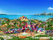 太仓恒大文化旅游城重磅亮相 行业标杆引领文旅产业发展