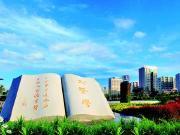 文登温泉旅游季启动 特色旅游加优质养生房受青睐