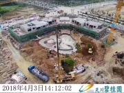 碧桂园网传赶工项目原来是售楼示范区 住宅交楼至少一年时间