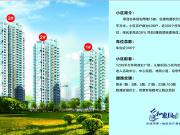 金野美和家园项目3#楼在售:均价为8500元/平米