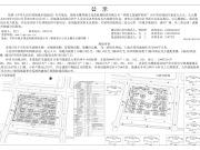祥源文旅城祥佑府规划方案公示  规划总户数1276户