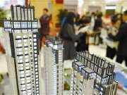 全国二线城市横盘青岛也不例外 你家房子最近还涨吗?