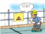 连云港市区11路段黑化改造 预计9月底完工
