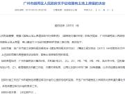 北京路小马站房屋征收补偿方案出炉!近5万元/平方米
