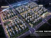 碧桂园·文启城:千亩教育城邦 百万方乐活城
