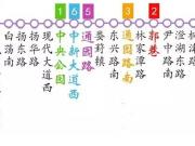 苏州轨交又添喜7号线2024年开通 这些沿线盘抢到就是赚到
