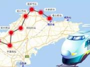 平度将有大事发生 环渤海潍烟高铁将设平度西站
