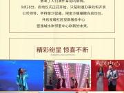 9月20日,玺萌社区党群服务中心暨逸城水岸邻里中心盛大开放