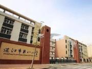 在湛江,你想知道的学校介绍看这里
