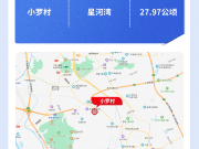 星河湾29.67亿拿下番禺小罗村旧改!周边在售新房近5万/平