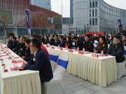 中科创新远见未来 中纺CBD中银国际大厦揭牌仪式圆满落幕