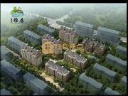 淄博经开区蓝天雅居多层电梯洋房在售 目前购房可享受5万元优惠