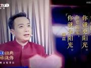 《诗词王者》线上抢红包,还能赢取北师大康震教授讲座门票!