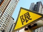 北京将会限制企业购房?专家:可能性不大
