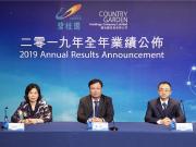 碧桂园2019年营收再创新高,新业务发展势头强劲