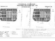 邢台润恒现代农副产品物流产业园项目规划总平面图变更告知书