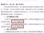【恒大悦珑湾】75折特大优惠重磅来袭!