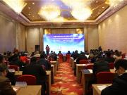 中国市场学会批发市场发展委员会理事会在昌召开