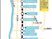 太原地铁2号线:大南门站完成封顶 沿线潜力盘1万/㎡起!