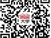 搜狐购房大学两场齐开 新增上百网友在线提问