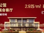 """""""艺术范""""的新姿势, 上海""""神级""""资产即将样板开放"""