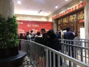 """搜狐现场 入市12年""""神盘""""遭刚需大量弃号 新年首开千回百折"""