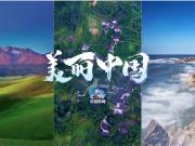"""湘江生态之滨 用""""城市绿芯""""改变生活方式"""