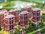 """新房涨价在即 四大楼盘加码""""金三""""尾巴"""