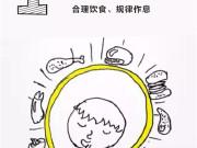湘潭雅士林欣城:与您并肩向前,为梦想而战,高考加油!