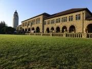 """斯坦福青岛研究院落户蓝谷 """"中国硅谷""""房价已到2万线"""
