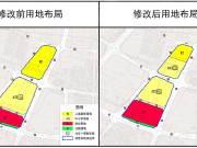 公告丨保定局部地块修规:推进深圳园村庄搬迁 支持搬迁学校建设