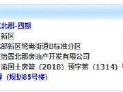 9月11日重庆主城5项目获预售证 约克北郡推新盘