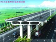 阜阳北路高架桥面9月30日全线通车 沿线楼盘推荐