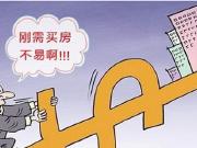 渭南城东刚需小户型房源集合 3798元/㎡起