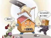 连云港房产官员以保障房作诱饵 一房多卖骗钱敛财