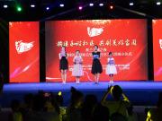 普兰方城之夜 吉家社区消夏晚会暨艺术团成立仪式成功举办