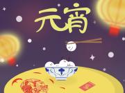 """福州好房""""闹""""元宵 首付12万起买舒适三居室"""