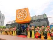 汇泉·盛景名苑展示中心今日瞩目开放!