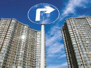 渭南楼市年终钜惠来袭 5大优质楼盘推荐