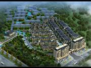 太申山庄二期规划布局微调,调整后计容建筑面积共计34659㎡