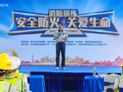 """碧桂园惠城区域 """"安全防火·关爱生命"""" 消防演练活动圆满结束"""