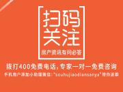 精选石梅湾高性价比楼盘17000-22000元/㎡,快来看看