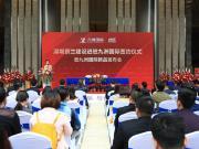 广西九洲国际 做世界级企业房东
