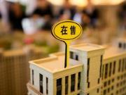 青岛新房成交量环比上涨近8成 成交均价反遇3连降