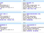 上周末主城27项目获预售证 多楼盘推新