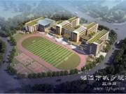 长房上层国际:重磅新闻 滴水湖学校招生启幕
