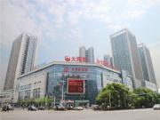 华晨东方时代广场商业成型 8号栋公寓收官热售